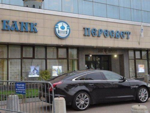 Банк рпц ушел под контроль банка «роснефти»
