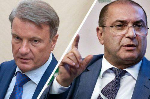 Банкиры оформили развод: лидеры вышли изассоциации российских банков