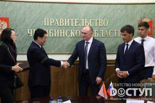 Делегация бизнесменов из китая и южноуральские власти договорились о сотрудничестве