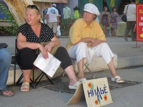 Курортный сбор вкрыму составит 10 рублей счеловека вдень