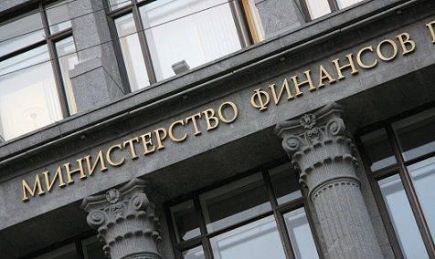 Минфин: обложение налогом банковских депозитов физлиц неготовится
