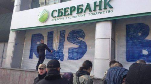 Moody's: прямой эффект отсанкций для российских банков незначителен