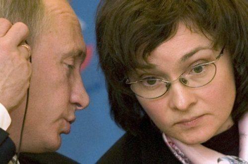 Набиуллина: впрошлом году вроссии обналичено 500 млрд рублей