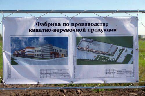 Первое предприятие в индустриальном парке «малая сосновка» начнет работу в сентябре