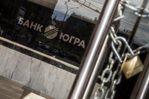 «Пылесос» обесточен: банк «югра» лишился лицензии