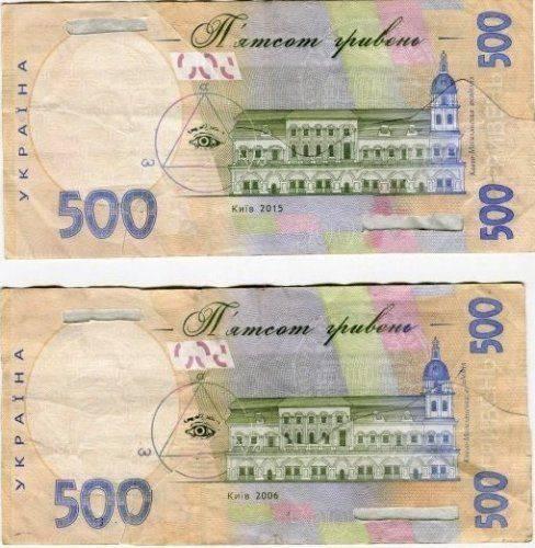 Украинских банкиров завалили фальшивыми гривнами