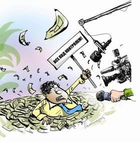 Зимбабвийский монетаризм